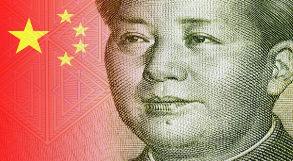 Mao Tsé-tung e a bandeira da China
