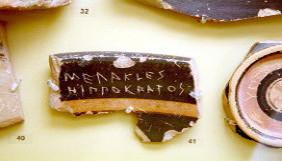 Ostracon onde era escrito o nome do governante que sofreria ostracismo