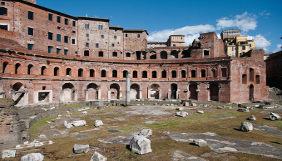 Ruínas do mercado romano