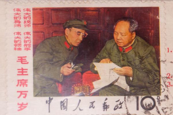 Na década de 1960, Mao tinha perdido popularidade no interior do Partido Comunista.[1]