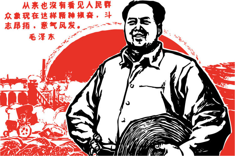 Com a Revolução Cultural, o culto à personalidade de Mao foi intensificado.