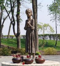 monumento em Kiev