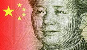 Bandeira da China e Mao Tsé-tung