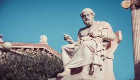 Estátua representando Platão