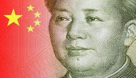 Mao Tsé-Tung e bandeira da China
