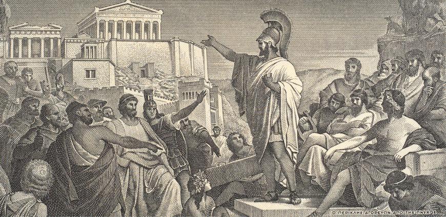 O líder ateniense, Péricles, foi uma das vítimas da peste de Atenas, falecendo em 49 a.C.