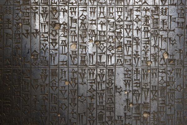 O Código de Hamurábi foi escrito em língua acadiana se utilizando da escrita cuneiforme.