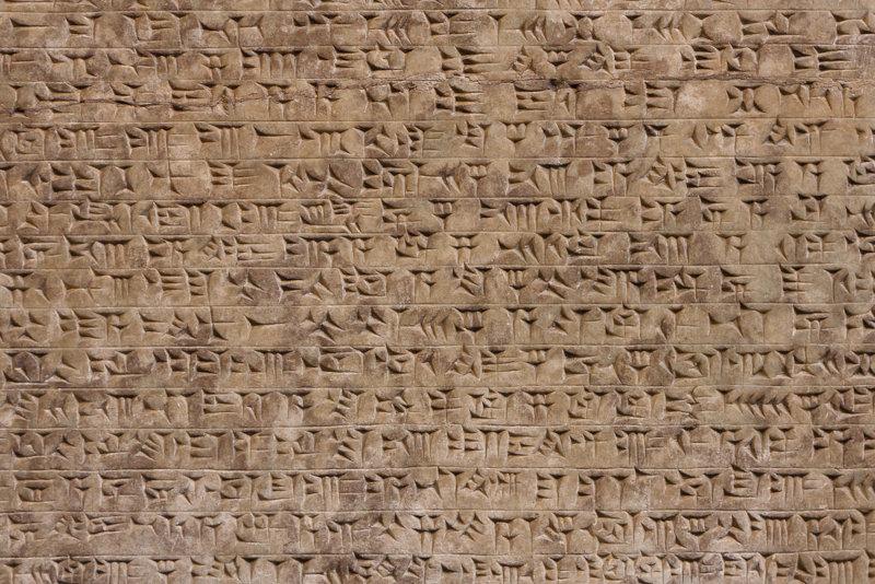 Bloco de argila contendo registros mesopotâmicos feitos na escrita cuneiforme.