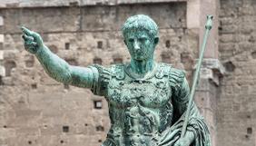 estátua de otavio augusto