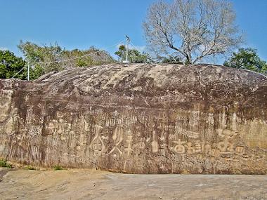 As inscrições rupestres nas rochas de Ingá, na Paraíba, contribuíram indiretamente para a lenda da presença nos fenícios no Brasil.2