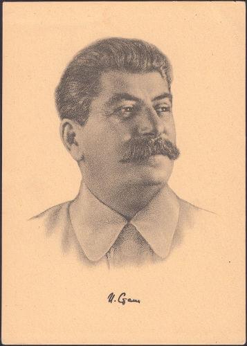 Josef Stalin foi líder da União Soviética entre 1924 e 1953.**