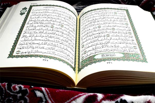 Alcorão, livro sagrado dos mulçumanos