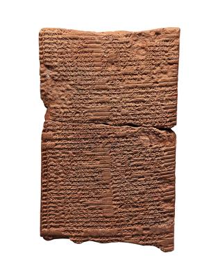 As narrativas dos sumérios eram registradas em tabuinhas de argila, escritas com a técnica cuneiforme