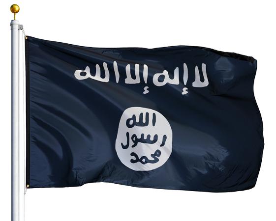 Bandeira do grupo terrorista Estado Islâmico