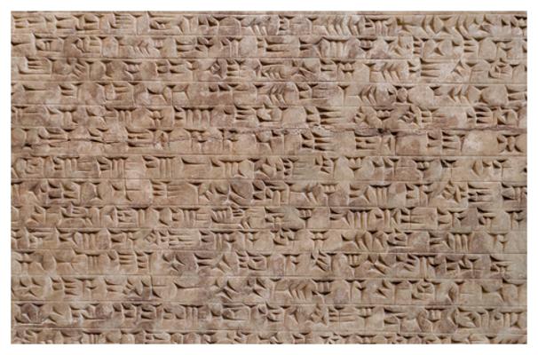 O uso da escrita cuneiforme foi imprescindível para a organização econômica dos povos sumerianos