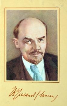 Lênin, líder do partido bolchevique.*